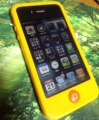 iPhone4のケースをSwitchEasy Colors for iPhone 4 Micanに戻す