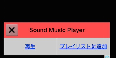 soundmusic4